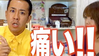 番組提供:ペットライン株式会社(http://www.petline.co.jp/) わんこ...