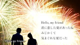 松任谷由実 - Hello, my friend (from「日本の恋と、ユーミンと。」)