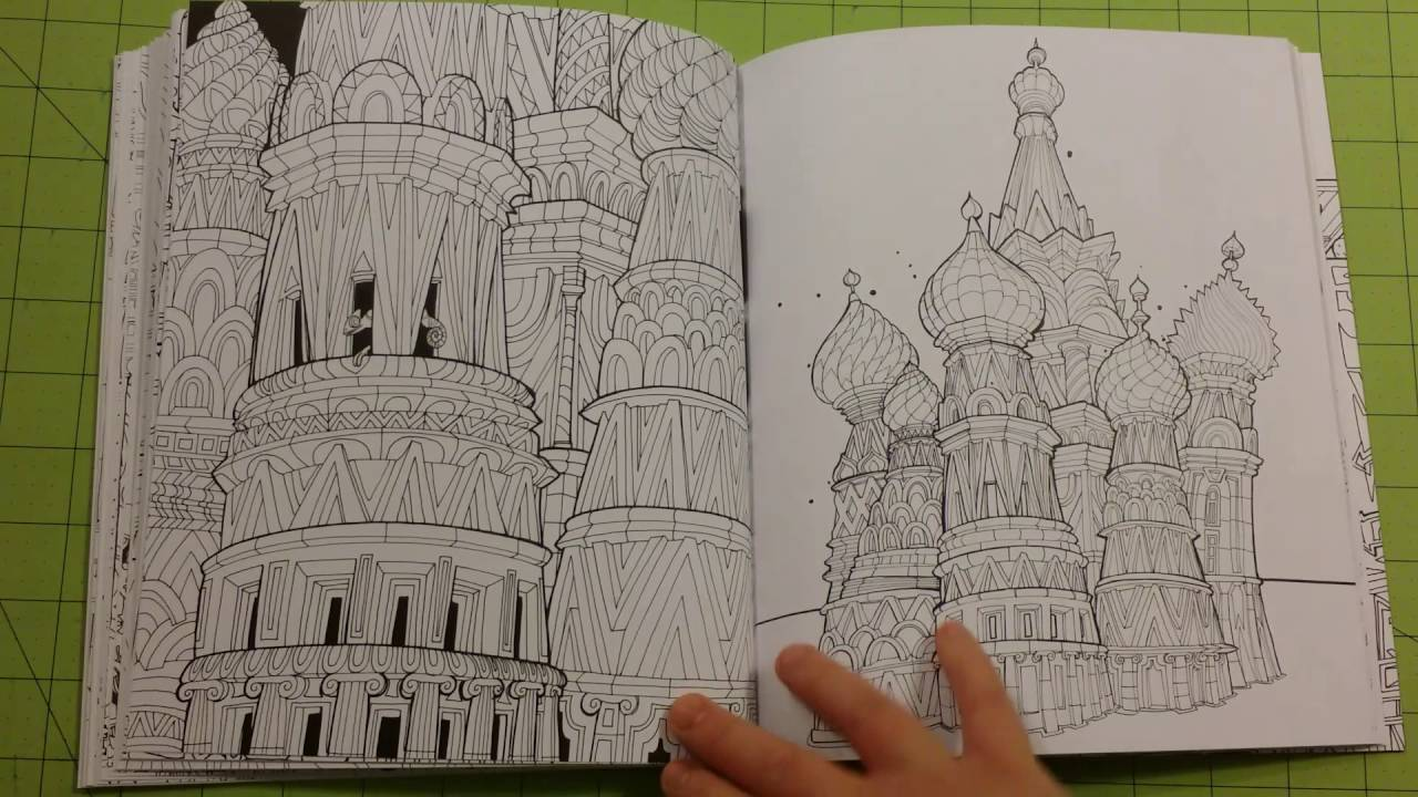 The Wandering Wondering City Coloring Book By Carlo Stanga Adult
