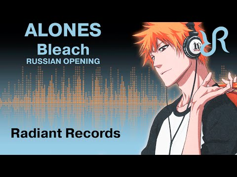 #Bleach (OP 6) [Alones] Aqua Timez RUS Song #cover