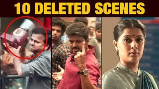 10 Deleted Scenes in Sarkar Movie | #Sarkar #ARMurugadoss | #Thalapathy #Vijay #SarkarIssue