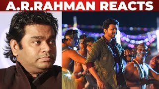 A.R.Rahman reacts to Simtaangaran song's response | Sarkar