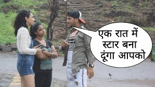 Star Bana Dunga Tiktok Girl Impressed By Desi Boy In Mumbai With Twist Epic Reaction