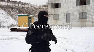 Уроки Мужества с Главным Управлением Росгвардии по г Москве Часть 1 СОБР