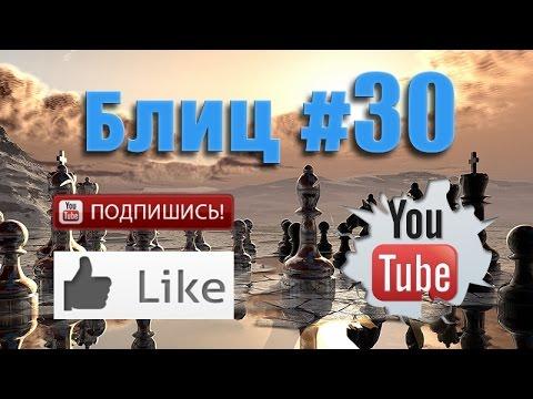 шахматы смотреть онлайн трансляции