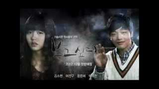 Download OST I Miss You  River Urban Zakapa MP3 song and Music Video