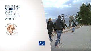 Igoumenitsa, Winner of the EUROPEAN MOBILITY WEEK Award 2017 for smaller municipalities thumbnail