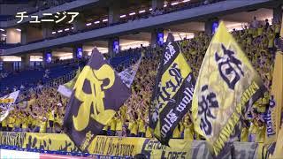 明治安田生命J1リーグ 2017 第23節 ガンバ大阪0-1柏レイソル 2017年 8月...