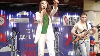 МОХИТО Не беги от меня Звезды Русского Радио парк Красная Пресня 12.06.2017