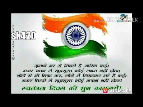 Mera Rang De Basanti Chola Mera Rang De Basanti Chola Desh Bhakti Song Mix By Dj Rinku 8874172754