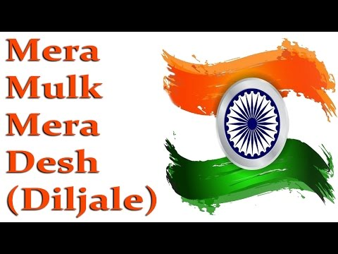 Mera Mulk Mera Desh (Diljale) || Patriotic Songs