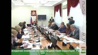 Как в Курской области борются со взяточничеством в сфере ЖКХ