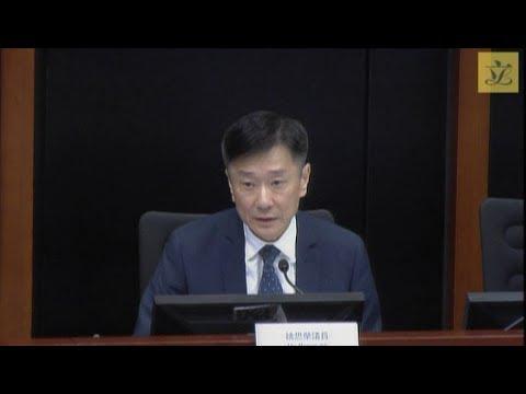 Bills Committee on Travel Industry Bill (2017/11/24)