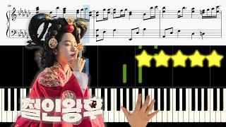 Jo Hyun Ah (Urban Zakapa) - Here I am🎹[Mr. Queen 철인왕후 OST Pt. 3] 《Piano Tutorial》 ★★★★★