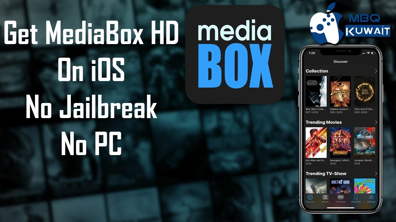 How to get MediaBox HD - No Jailbreak