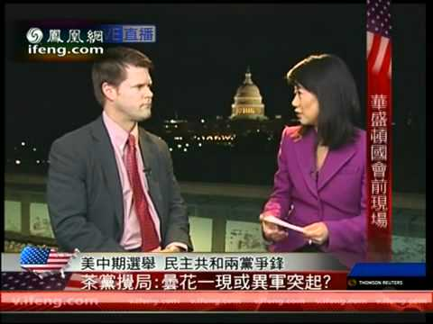 Randall Schriver on Phoenix TV - Tea Party's Impact on 2010 Elections (3 of 3)