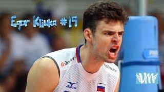 Egor Kliuka  in The Olympic Games RIO 2016 [VM]