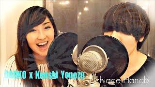 Gambar cover ♠️ DAOKO x 米津玄師 (Kenshi Yonezu) ♠️ Uchiage Hanabi『打上花火』[COVER]