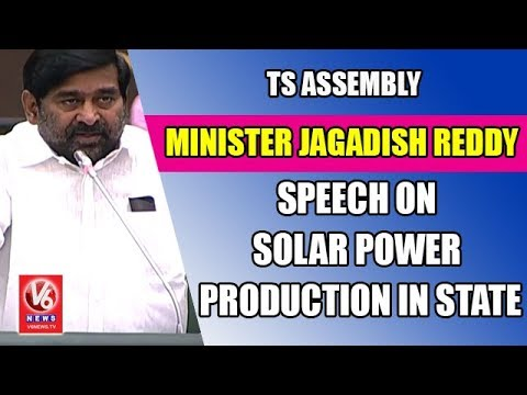 Minister Jagadish Reddy Speech On Solar Power Production In State | Telangana Assembly | V6 News