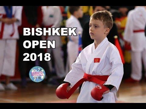 Bishkek Open 2018 | Финал дети 6-7 лет -26кг