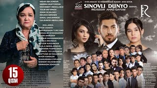 Sinovli dunyo (o'zbek serial) | Синовли дунё (узбек сериал) 15-qism