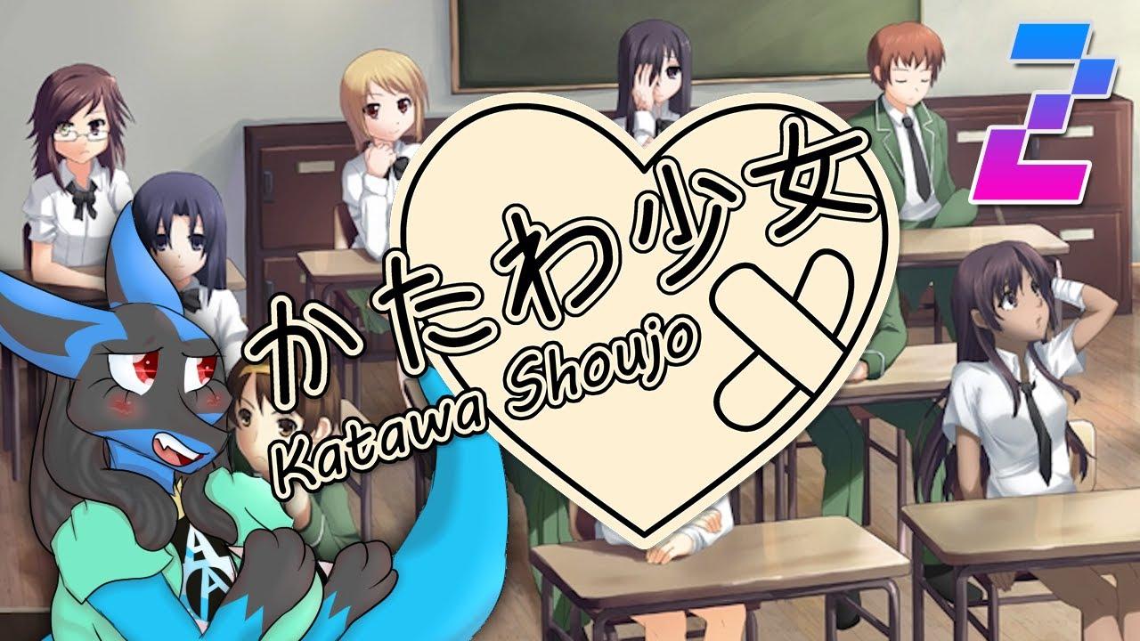 Katawa shoujo 2