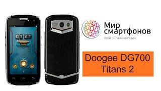 Doogee DG700 Titans 2 - недорогой смартфон в люксовом дизайне(Ссылка на смартфон у нас сайте . http://world-smartphones.com.ua/smartphony-telephony/originalnye-smartfony/doogge/doogee-titans2-dg700 ..., 2015-07-20T08:19:27.000Z)