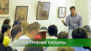 МОЛОДЕЖНЫЕ ПРОГРАММЫ ОБУЧЕНИЯ. Денис Батюков