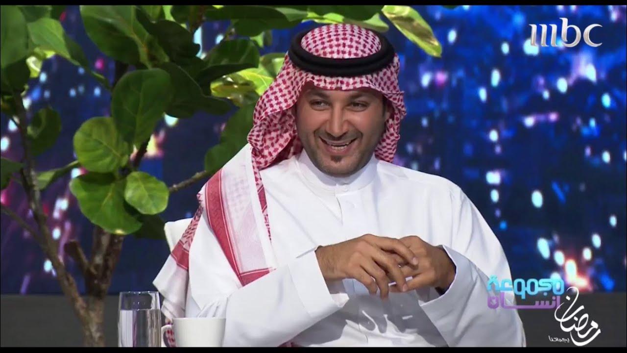 مجموعة إنسان هشام الهويش أجريت عمليتي تجميل في حياتي رمضان يجمعنا Youtube