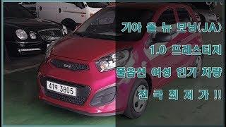 [자동차관리소] [계약완료] 여성분들 인기 중고차 차량…