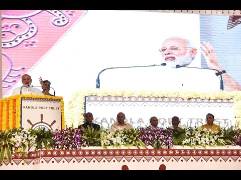 PM Modi's speech at the launch of Kandla Port in Gandhidham, Gujarat