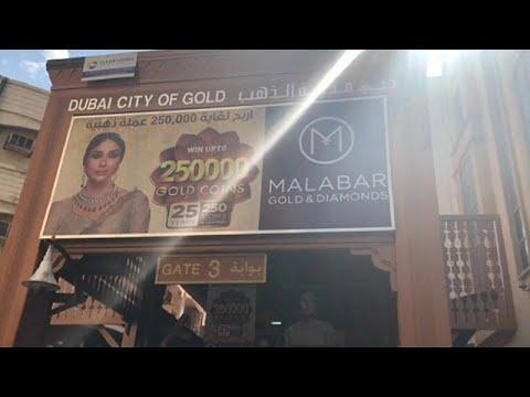 دبي تستورد الذهب من إفريقيا لتصدره إلى أوروبا  - نشر قبل 5 ساعة