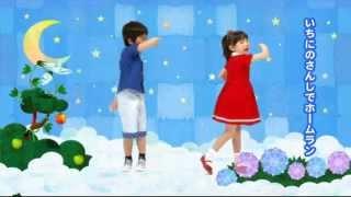 マル・マル・モリ・モリ! 薫と友樹の振り付き映像 thumbnail