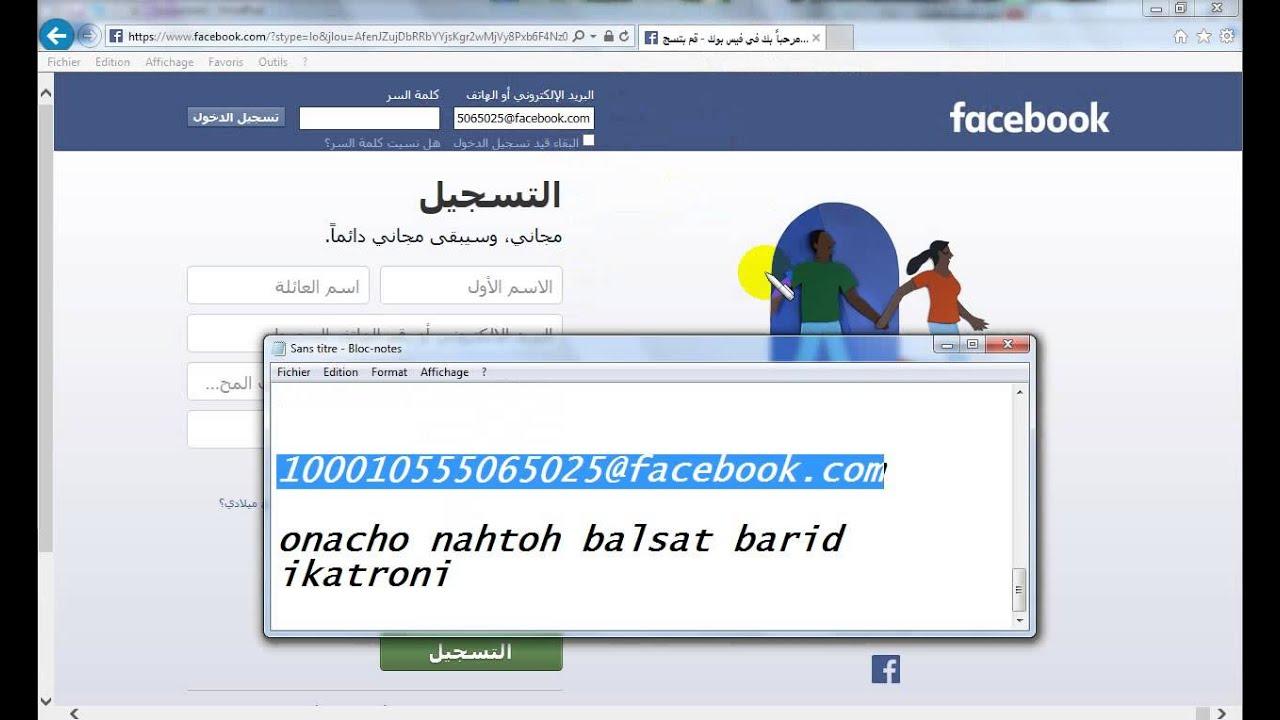 sari9at facebook