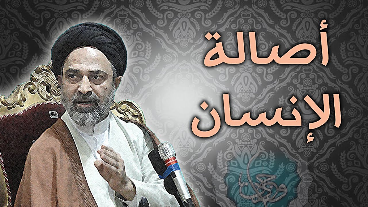 أحمد القبانجي | أصالة الإنسان (محافظة بابل)