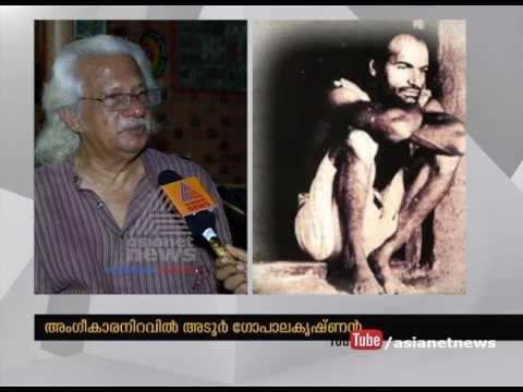 Interview with  Adoor Gopalakrishnan |J C Daniel award for Adoor Gopalakrishnan