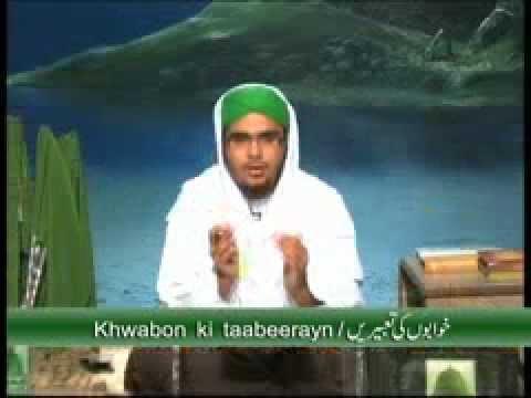Khwab Main Methay Chawal Pakana aur Doodh Peene ki Tabeer