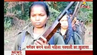 Women are forced by Naxalites to indulge in Naxalism, also harassed physically