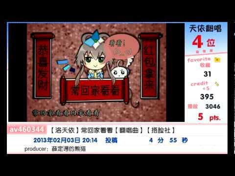 洛天依新曲排行榜%28