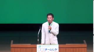 北村大造 - JapaneseClass.jp