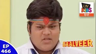 Video Baal Veer - बालवीर - Episode 466 - Montu Doesn't Change download MP3, 3GP, MP4, WEBM, AVI, FLV Oktober 2018