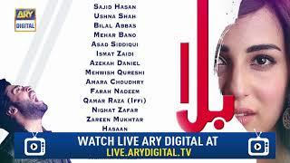 Balaa Episode 21 ( Teaser ) - ARY Digital Drama