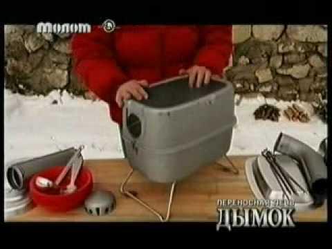 Печка переносная металлическая