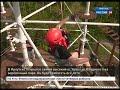 Самый высокий за Уралом верёвочный парк открылся в Иркутске