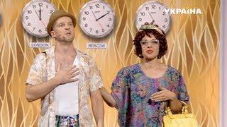"""Шоу Братьев Шумахеров - 15 сентября на канале """"Украина"""""""