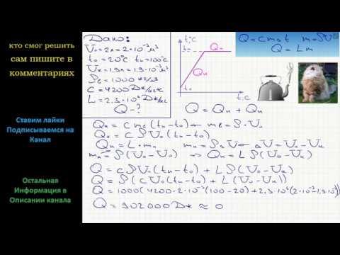 Задача по физике решение 2 чайник решение задач по теории вероятности егэ 2014