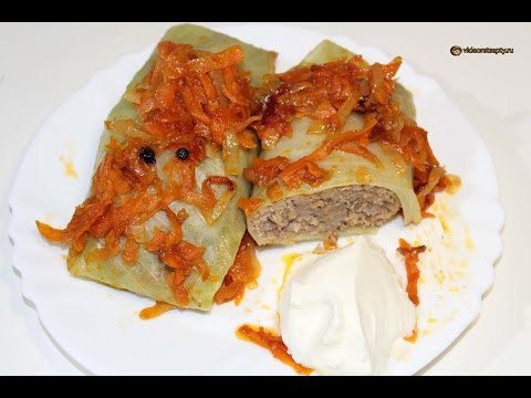 Голубцы / Stuffed cabbage  | Видео Рецепт