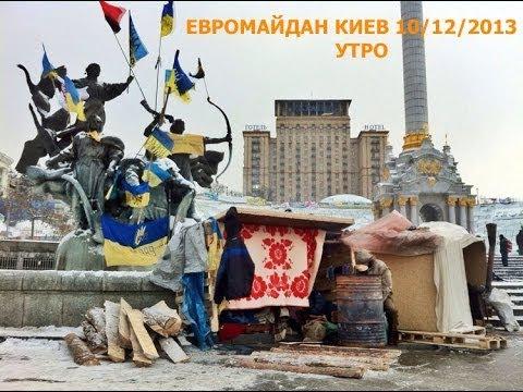 Рада (Украина) смотреть онлайн бесплатно, Рада (Украина