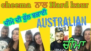Harman cheema live with hard kaur in australia