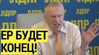 Всё ради выборов! Жириновский сказал чего БОИТСЯ власть и почему нет ограничений против пандемии